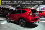 2014巴黎车展改款CR-V