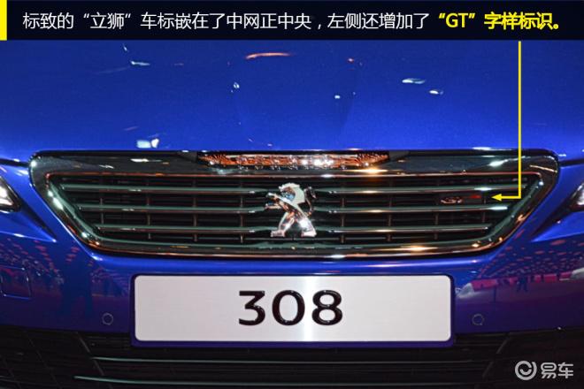 308GT 图解-蓝色
