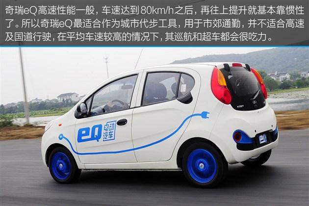 奇瑞eq纯电动汽车-动力操控 加速较快 适宜作为代步工具图片