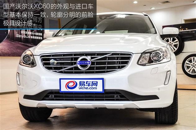 国产XC60将于11月9日上市搭三款发动机
