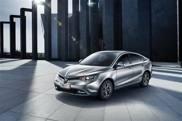 上汽MG GT官图发布 11月1日正式上市
