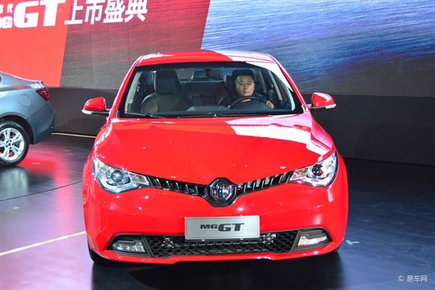 上汽MG GT正式上市 售9.59万-14.99万元