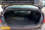 英菲尼迪Q50L行李箱空间图片