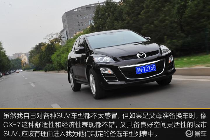 一汽马自达CX-7CX-7CX-7主笔评车(584273);