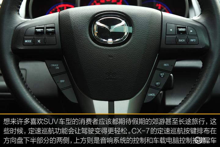 一汽马自达CX-7CX-7CX-7主笔评车(584269);