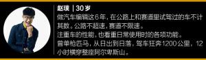 马自达CX-7CX-7主笔评车图片