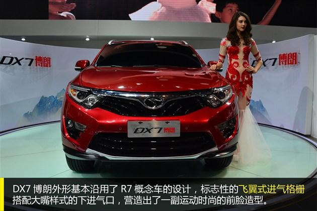 东南汽车dx7 博朗高清图片