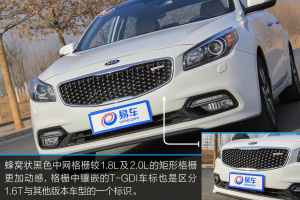 凯绅2014款 1.6L T-GDI PRM 自动图片