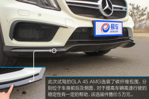 AMG GLA级2015款 GLA 45 AMG