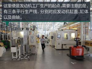 雪铁龙C4PSA 1.2THP发动机工厂图片