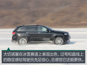 牧马人Jeep冬季驾驶培训