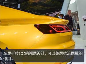 CCSport Coupe GTE概念车