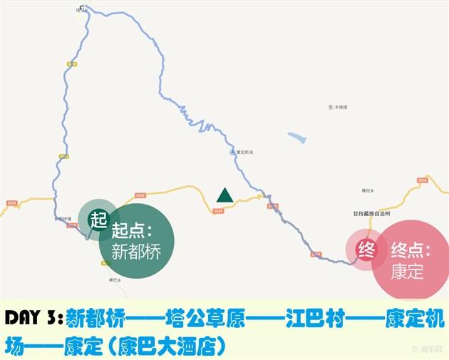 须行即骑访名山 探访贡嘎山脉自驾游图片