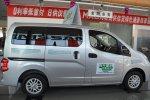 郑州日产NV200正侧(车头向右)图片