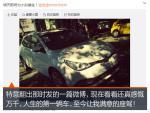 MG 5我家那台车 看易车编辑的真实选择图片