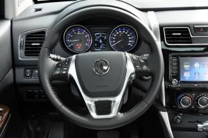 风行S500 方向盘