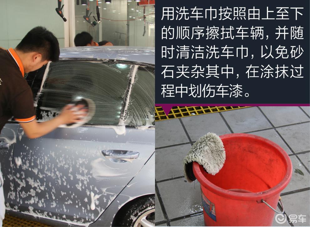 关于洗车的流程与方法