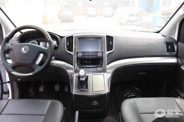 北京现代索纳塔9混动版车型采用了现代