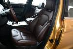 陆风X7驾驶员座椅图片