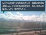 瑞风S5江淮瑞风S5张掖品鉴之旅图片
