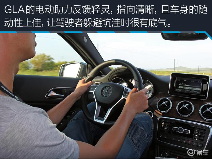 奔驰GLA级GLA草原行(571725);