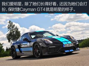 保时捷CaymanCayman GT4 试驾 图解图片