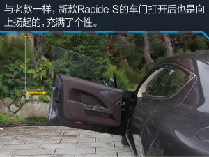 Rapide2015款Rapide S