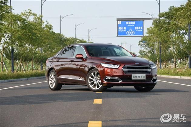 福特金牛座将于广州车展上市 推五款车型