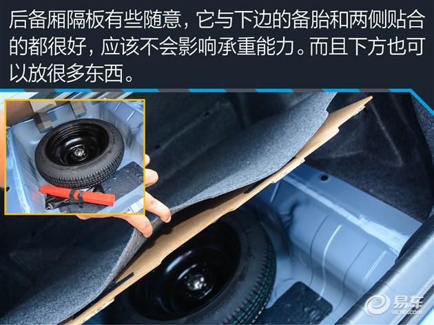 锋范车身结构图片