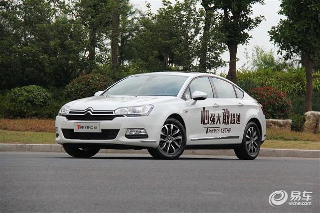 东风雪铁龙C5新增车型上市 售19.29万元
