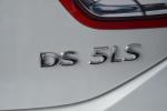 DS 5LS 尾标