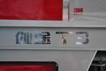 伽途T3 尾标
