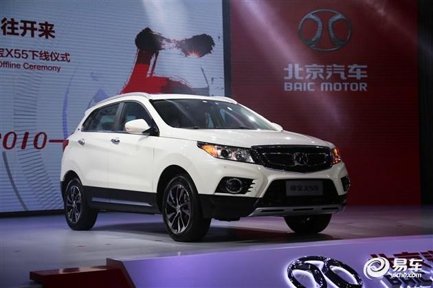 北汽绅宝X55广州车展上市 X25公布预售价