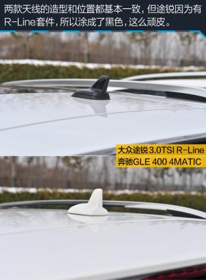 途锐途锐3.0T对比GLE400 图解