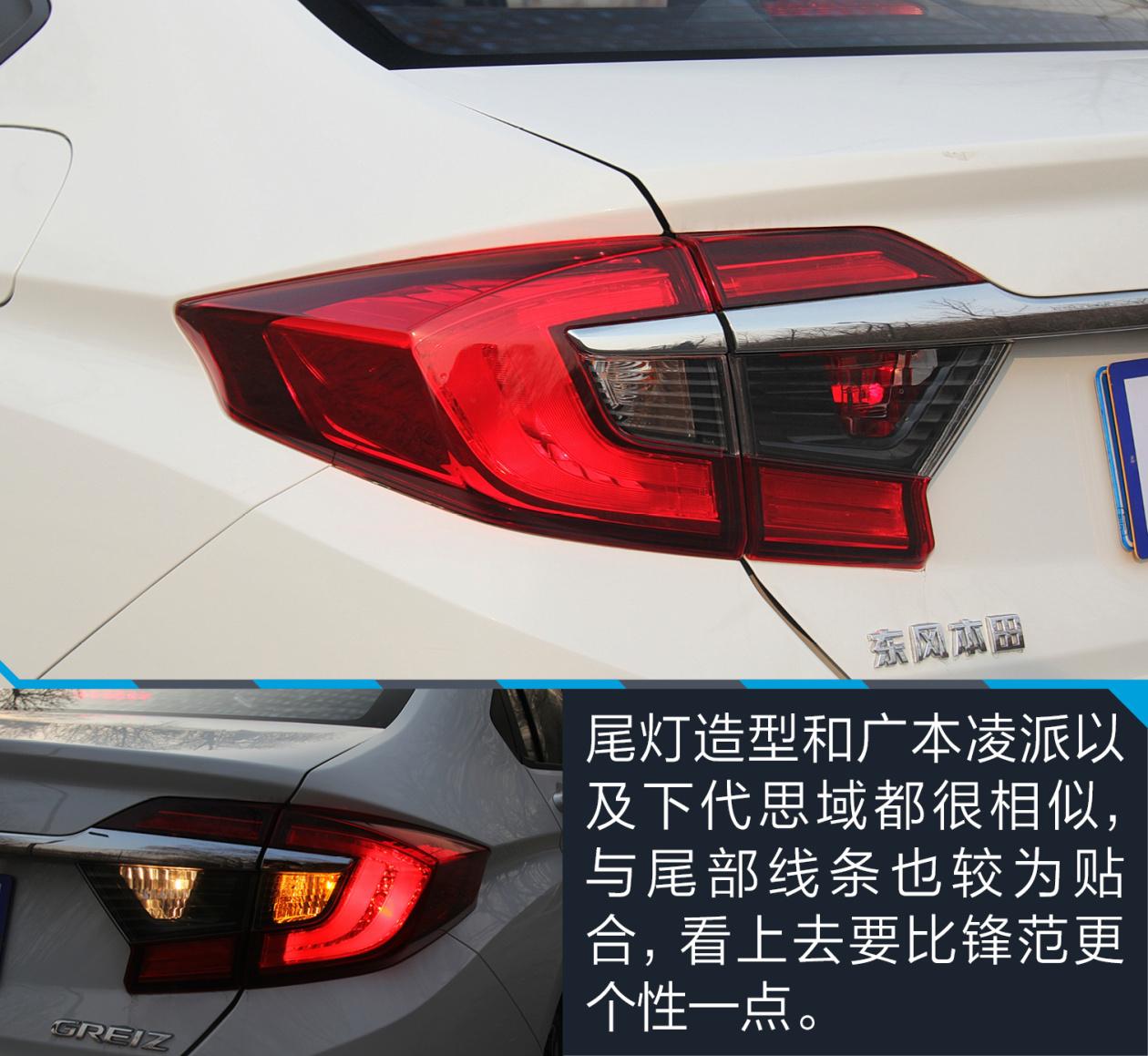 测试东风本田哥瑞拿配置和广本锋范标准比亚迪G6国6排放盘道有吗图片