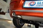 进口宝马1系 排气管(排气管装饰罩)