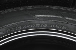 海马S7 备胎规格