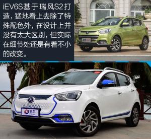 江淮iEV6S2图片