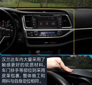 汉兰达丰田汉兰达2.0T四驱至尊版