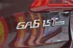 传祺GA6                尾标