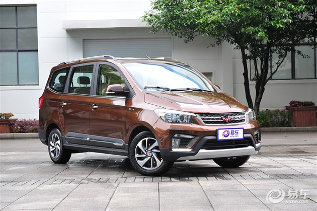 五菱宏光S1尊享型上市 售6.98万元