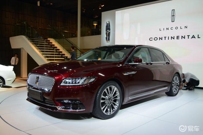 林肯Continental