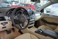 �q�口奔驰GLS�U� 中控台驾驶员方向图