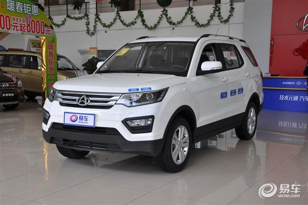 长安CX70全系车型官降 最高降幅1万元