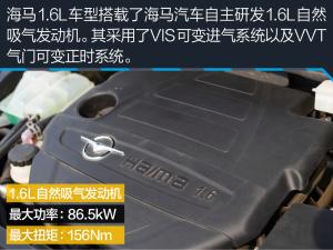 海马M62016款 1.6L MT 运动智能型图片