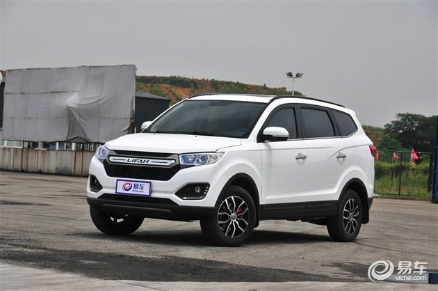 力帆迈威增自动智享版车型 售7.38万元