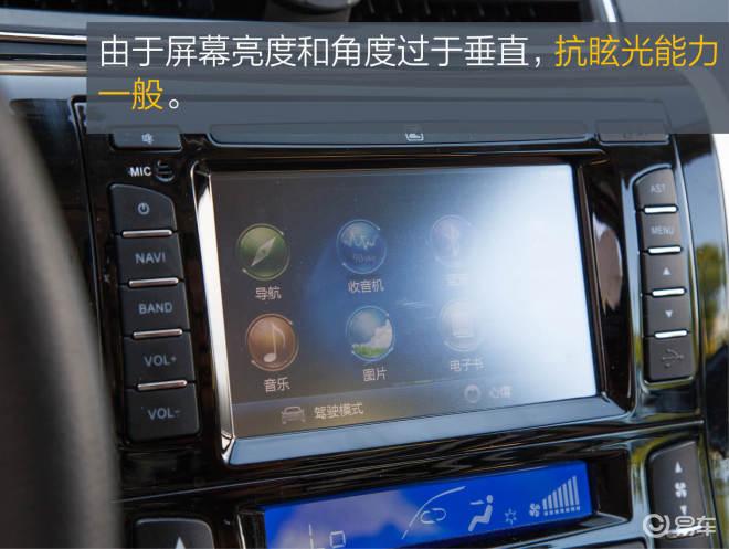 众泰Z300 2016款 1.5L 手动 尊贵型