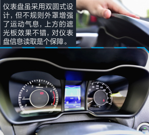 北汽幻速H3F主笔评车图片