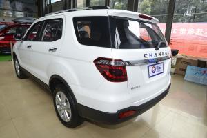 长安CX70 后45度(车头向左)