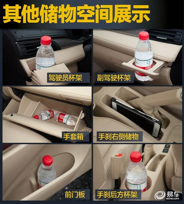 丰田威驰评测 最新新威驰车型详解高清图片